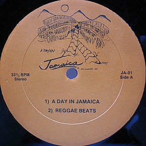 レコード画像:VARIOUS / A Day In Jamaica