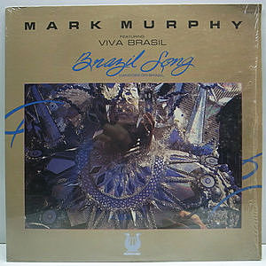 レコード画像:MARK MURPHY / VIVA BRASIL / Brazil Songs