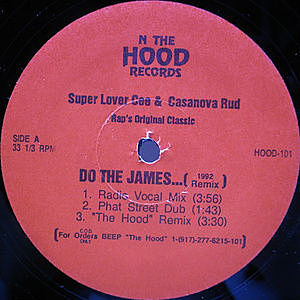 レコード画像:SUPER LOVER CEE / CASANOVA RUD / ULTRAMAGNETIC MC'S / Do The James / Ego Tripping