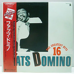 レコード画像:FATS DOMINO / The Greatest Hits 16