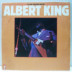 レコード画像:ALBERT KING / I'll Play The Blues For You