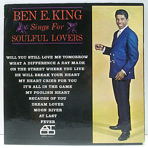 レコード画像:BEN E. KING / Sings For Soulful Lovers