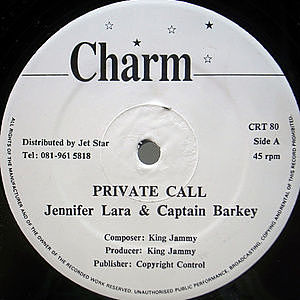 レコード画像:JENNIFER LARA / CAPTAIN BARKEY / Private Call