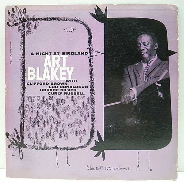 レコードメイン画像:激レア LEXINGTON 額縁 FLAT 完全オリジナル ART BLAKEY A Night At Birdland, Vol. 1 (Blue Note BLP 1521) 手書きRVG 耳 Clifford Brown