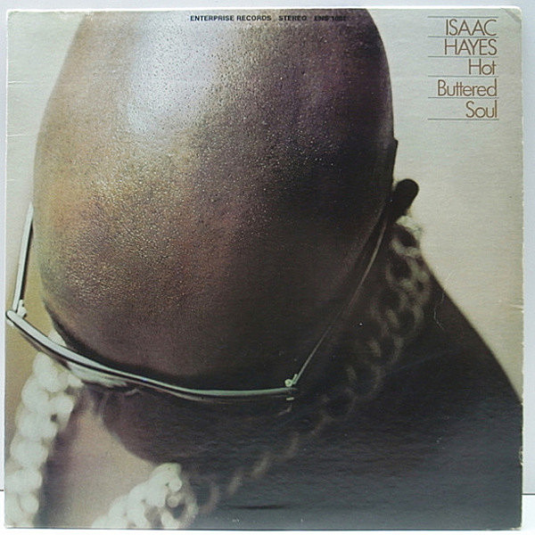 レコードメイン画像:GROUP HOME/Supa Starネタ USオリジナル ISAAC HAYES Hot Buttered Soul ('69 Enterprise) BURT BACHARACHカヴァー DRUMBREAK SAMPLING