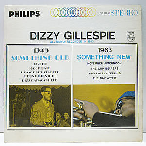 レコード画像:DIZZY GILLESPIE / Something Old, Something New