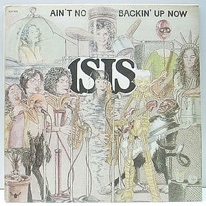 レコード画像:ISIS / Ain't No Backin' Up Now