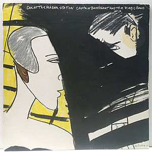 レコード画像:CAPTAIN BEEFHEART / Doc At The Radar Station