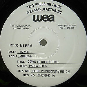 レコード画像:PAULA PERRY / Down To Die For This
