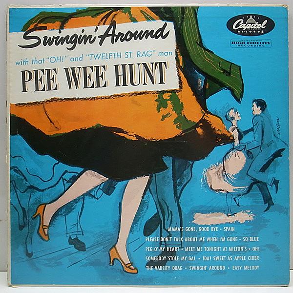 Pee Wee Hunt Plays And Sings Dixie