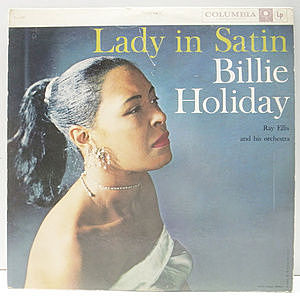 レコード画像:BILLIE HOLIDAY / Lady In Satin
