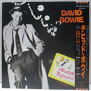 レコード画像:DAVID BOWIE / Absolute Beginners