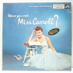 レコード画像:BARBARA CARROLL / Have You Met Miss Carroll?