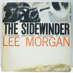 レコード画像:LEE MORGAN / The Sidewinder