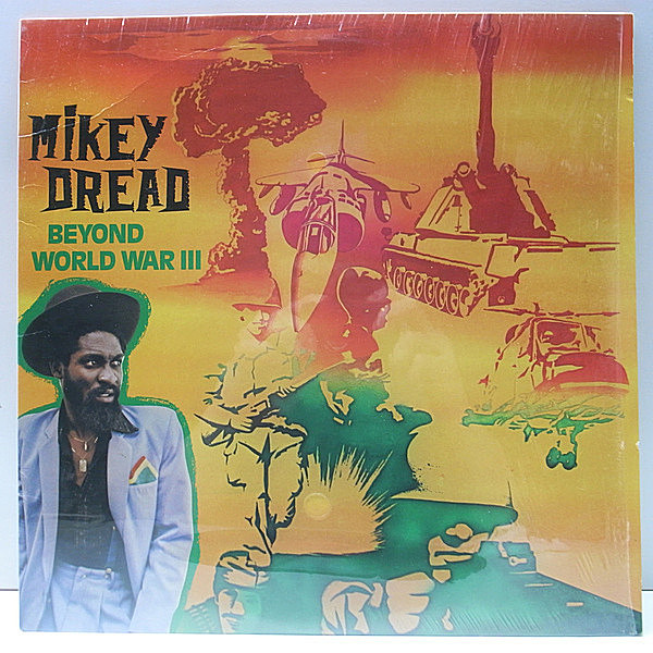 レコードメイン画像:シュリンク付き 美品!! US MIKEY DREAD Beyond World War III ('81 Heartbeat 02) ROOTS RADICS, SCIENTIST 参加 Mental Slavery 他 DUB LP