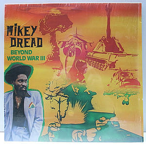 レコード画像:MIKEY DREAD / Beyond World War III
