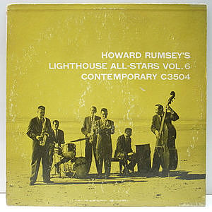 レコード画像:HOWARD RUMSEY / Vol. 6