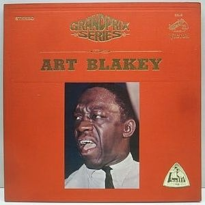 レコード画像:ART BLAKEY / Grand Prix Album