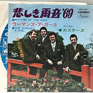 レコード画像:THE CASCADES / Two Sided Man / The Woman's A Girl