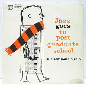 レコード画像:ART HARRIS / Jazz Goes To Post Graduate School