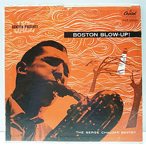 レコード画像:SERGE CHALOFF / Boston Blow-Up!