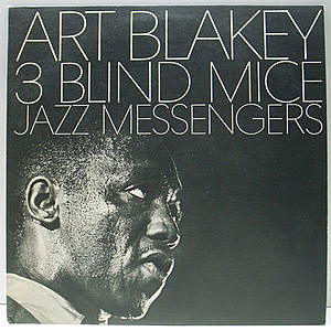 レコード画像:ART BLAKEY / JAZZ MESSENGERS / 3 Blind Mice