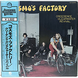 レコード画像:CREEDENCE CLEARWATER REVIVAL / Cosmo's Factory