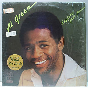 レコード画像:AL GREEN / Explores Your Mind