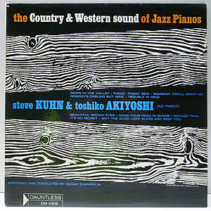 レコード画像:STEVE KUHN / TOSHIKO AKIYOSHI / The Country & Western Sound Of Jazz Pianos