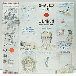 レコード画像:JOHN LENNON / PLASTIC ONO BAND / Shaved Fish